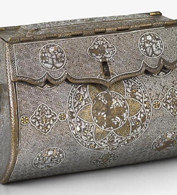 Islamic Metalwork Handbag from The Courtauld