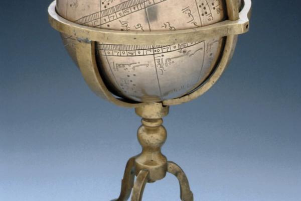Syrio-Egyptian, celestial, 1318  Inv. 54471