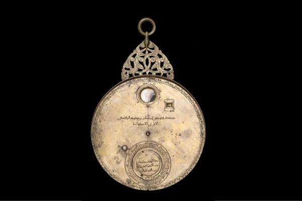Geared astrolabe (back), inventory number 48213