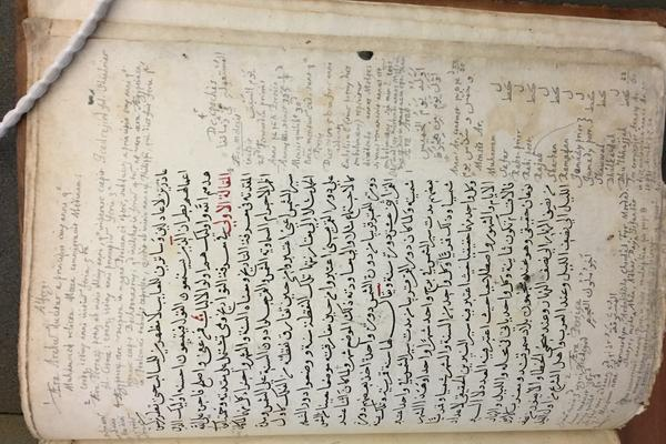 Arabic Books event Image St Johns College Library ms 91 Arabic Translation of Ulugh Begs Astronomical and Chronological tables f 4b