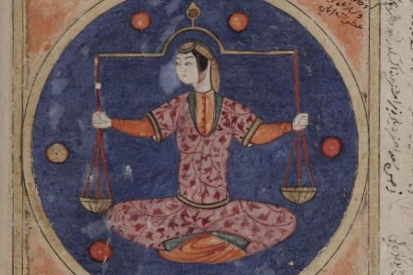 Islamic art featuring a pair scales, symbolising balance