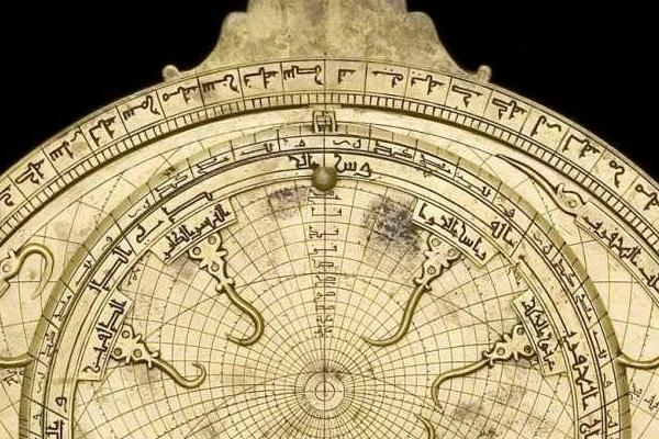 Astrolabes of Africa: detail from astrolabe by Muhammad ibn Ahmad al-Battuti