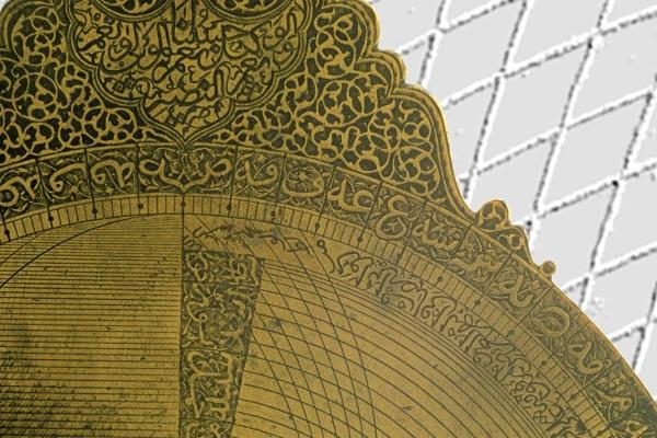 Lines of Faith: design featuring detail of an astrolabe
