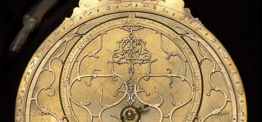 45747 Astrolabe by Muhammad Muqim al Yazdi, Persian, 1647/8, made for Shah Abbas II